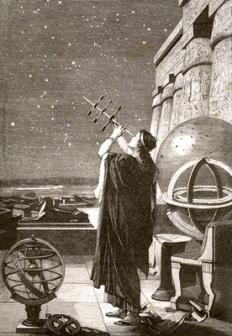 alexandria_observatory