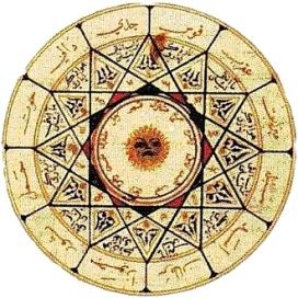 Arabic_alchemy_Kitab_al-Aqalim2 copy1