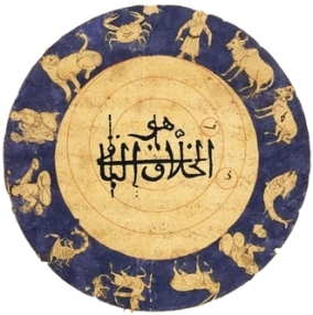 astrologia_arabe_ copy1