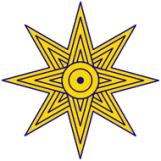 Ishtar-star-symbol_