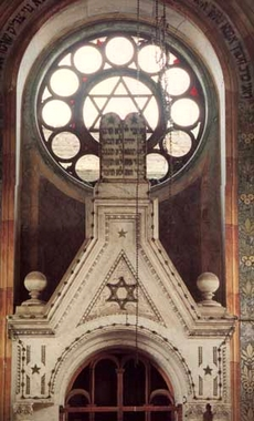 edirne-synagogue