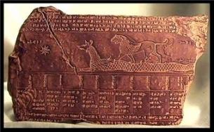BABYLONIAN CUNEIFORM ASTRONOMY TABLET (2)