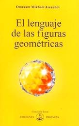 el-lenguaje-de-las-figuras-geometricas-colizvor-218-omraam-mikhael
