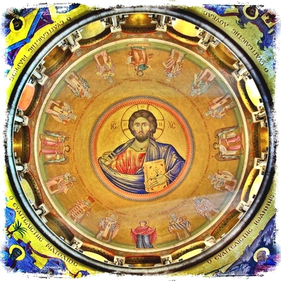 Christ Pantocrator -- Church Of The Holy Sepulchre