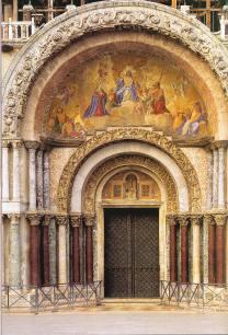 Puerta de la Basílica de San Marcos. Venecia.