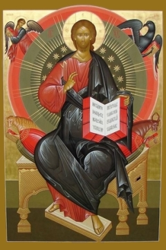 tetramorfo-bizantino