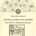 Kitāb alazmina wa-l-duhūr
