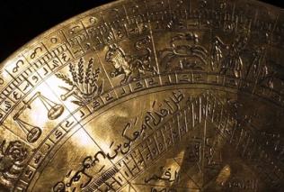 Persian astrolabe (2)